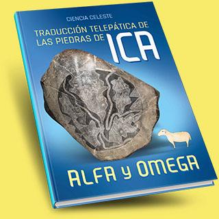 Alfa y Omega Rollos